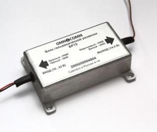 Блок гальванической развязки OMNICOMM БР-15
