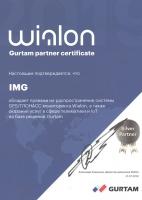 Сертификат Золотого партнера WIALON